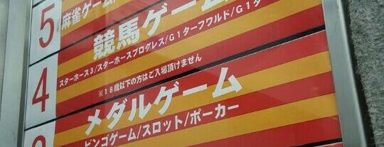 beatmania IIDX 設置店舗