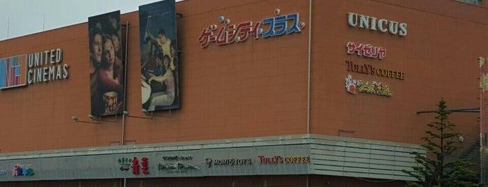 ゲームシティプラス川越店 is one of 遊び場所.