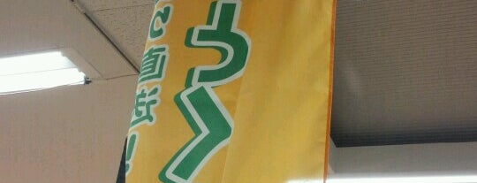 関西スーパー 広田店 is one of Top picks for Food and Drink Shops.