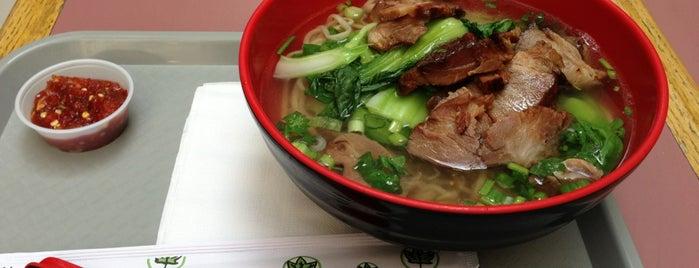 Yuki Ramen is one of Best Mtl Asian Food.