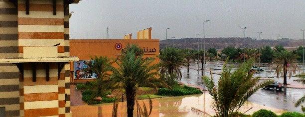 عالية المدينة | Aliat Al-Madinah is one of Madinah.