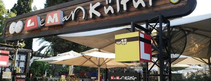 Leman Kültür is one of Favorite Food.