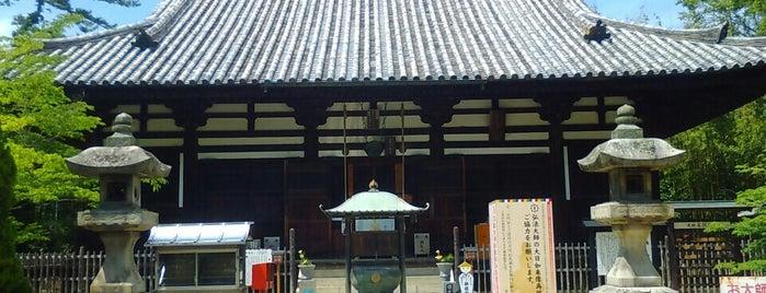 国分寺 is one of 四国八十八ヶ所霊場 88 temples in Shikoku.