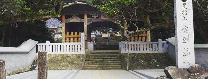 蹉跎山 補陀洛院 金剛福寺 (第38番札所) is one of 四国八十八ヶ所霊場 88 temples in Shikoku.