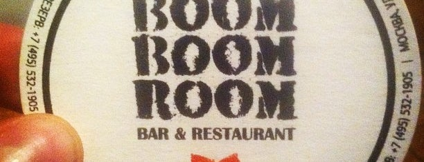 Boom Boom Room by DJ SMASH is one of Moscow specials.
