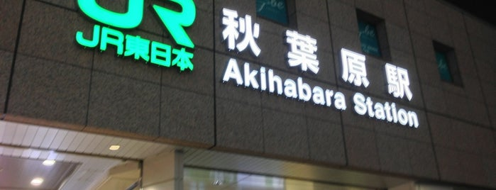 秋葉原駅 (Akihabara Sta.) is one of JR線の駅.