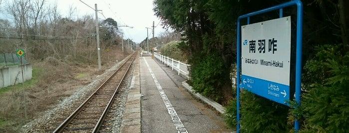 Minami-Hakui Station is one of Hakui 羽咋.