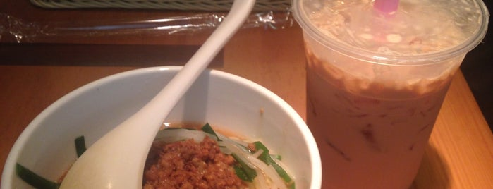 Xiao Wang Beef Noodle 小王牛肉麵 is one of wanna try next.