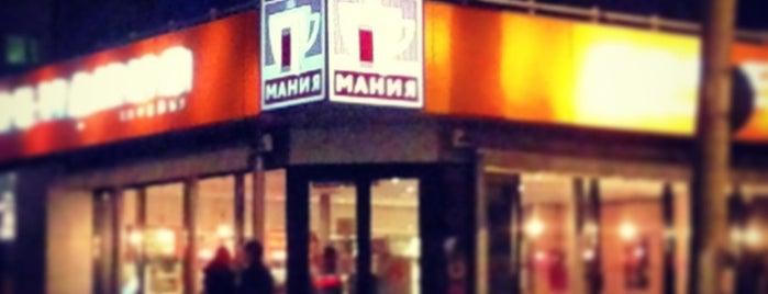Coffeemania is one of Cafes & Restaurants ($$$).