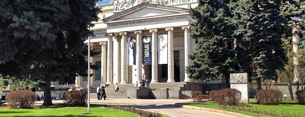 The Pushkin State Museum of Fine Arts is one of Места.
