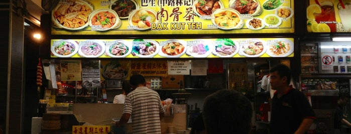 Ba Sheng Bak Kut Teh is one of Places in the Lion City.