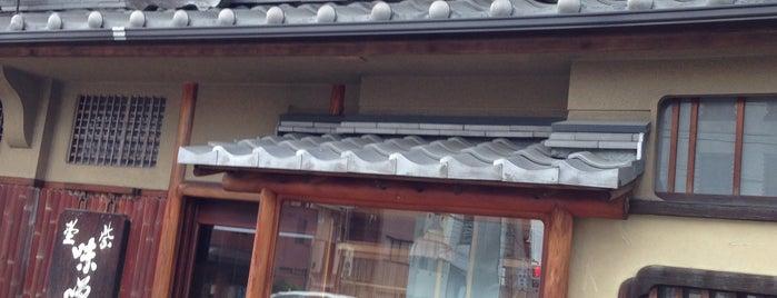 松屋藤兵衛 is one of 和菓子/京都 - Japanese-style confectionery shop in Kyo.