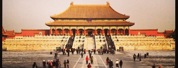 Forbidden City (Palace Museum) is one of 36 hours in...Beijing.