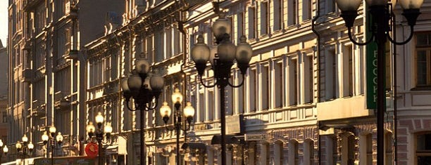 Arbat Street is one of Moscow.