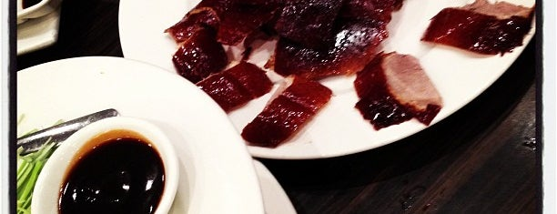 Mr Congee Chinese Cuisine 龍粥記 is one of NATURE4EVER.