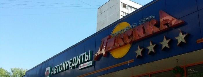 АйМаниБанк / iMoneyBank is one of Финансы.