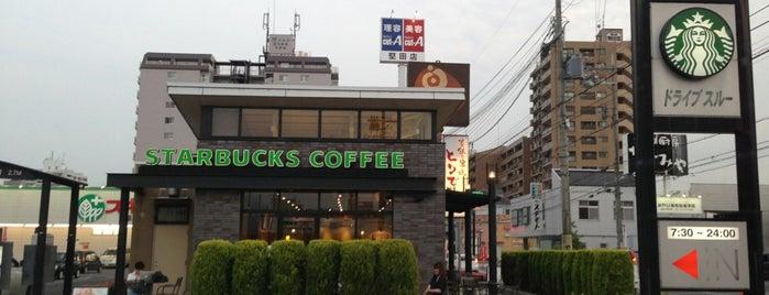 Starbucks Coffee 大津堅田店 is one of スターバックス.