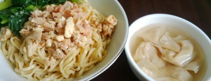 Bakmi Boy is one of restaurants.