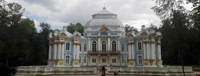 Павильон «Эрмитаж» is one of Санкт-Петербург.