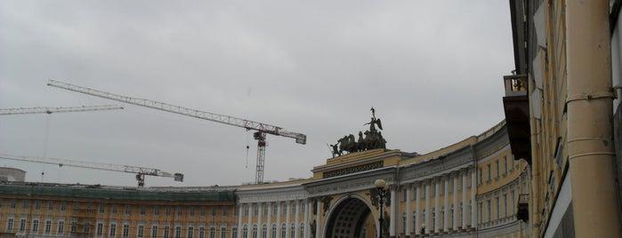 Арка Главного штаба is one of Санкт-Петербург.
