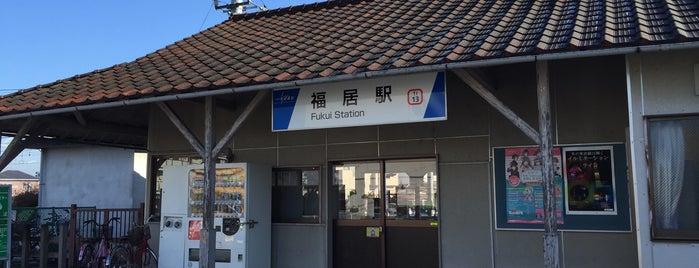 Fukui Station is one of 東武伊勢崎線.
