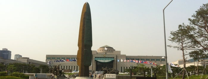 The War Memorial of Korea is one of Top picks for Museums.