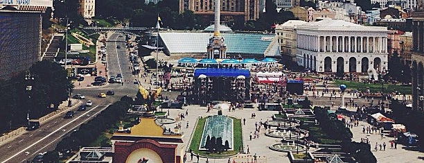 Maidan Nezalezhnosti is one of Places in the world.