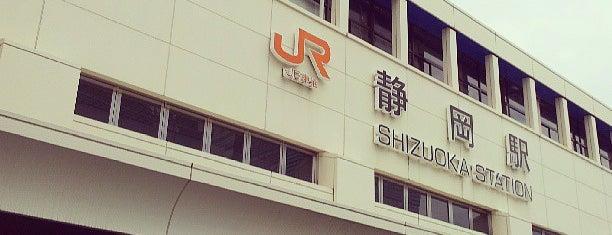 東海道新幹線 静岡駅 is one of JR線の駅.
