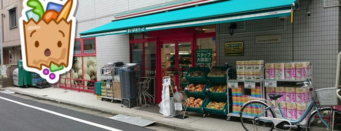 まいばすけっと 神泉駅前店 is one of 渋谷コンビニ.