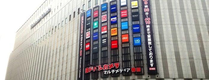 ヨドバシカメラ マルチメディア梅田 is one of 大阪に帰省したら必ず行く店.