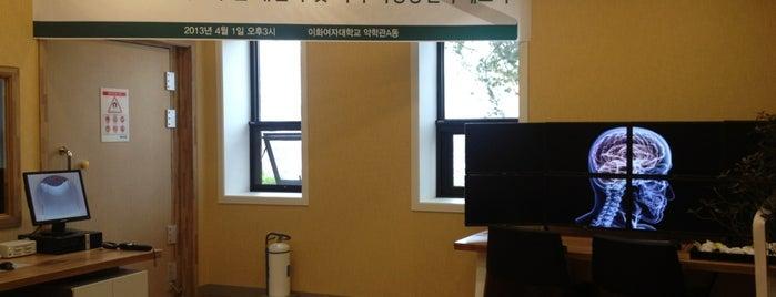 이화여자대학교 약학관 A동 (Ewha Womans University Pharmaceutical Science Building A) is one of 이화여자대학교 Ewha Womans University.