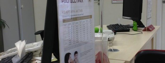 """Росгосстрах (Офис продаж """"Сущевский вал"""") is one of Moscow specials."""