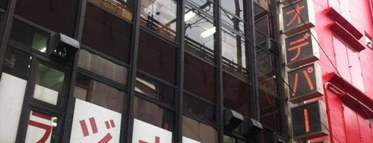 東京ラジオデパート is one of 秋葉原エリア.