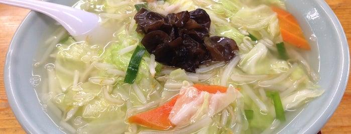 大三元 is one of The 麺.