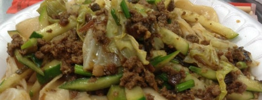 Xi'an Famous Foods is one of 2012 Choice Eats Restaurants.