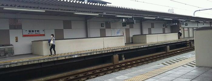 Abikochō Station is one of 阪和線.