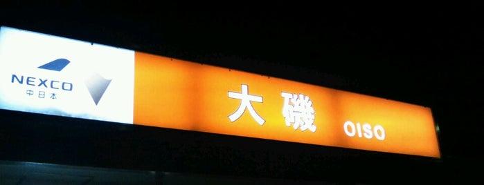 大磯PA is one of 飲食店.