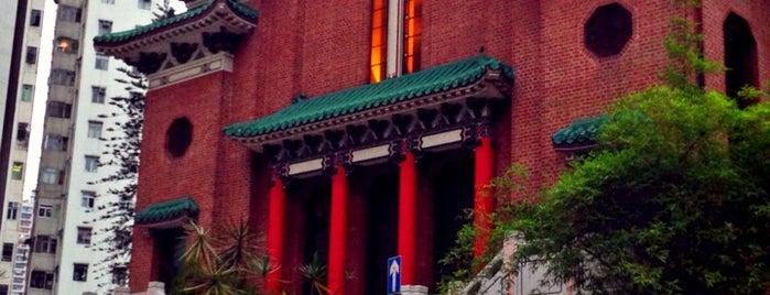 St. Paul's Hospital 聖保祿醫院 is one of Novina's tips.