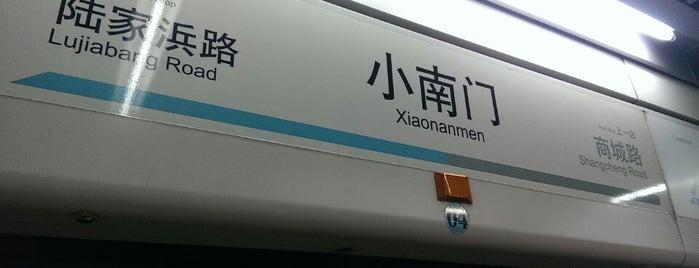 Xiaonanmen Metro Stn. is one of Metro Shanghai.