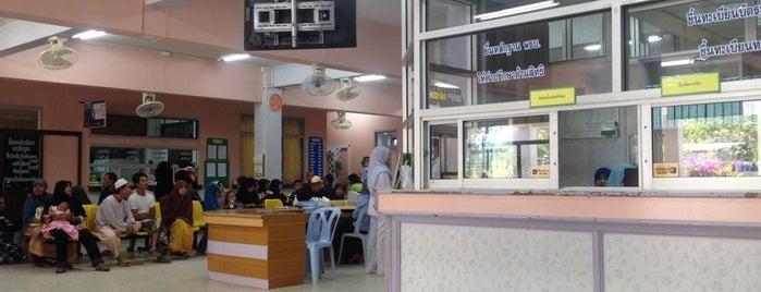 โรงพยาบาลบันนังสตา is one of B.