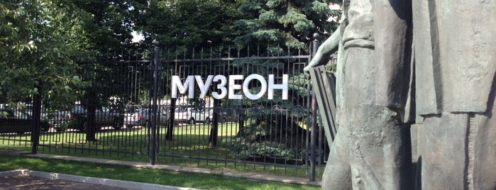 Muzeon Park is one of moscow museums.
