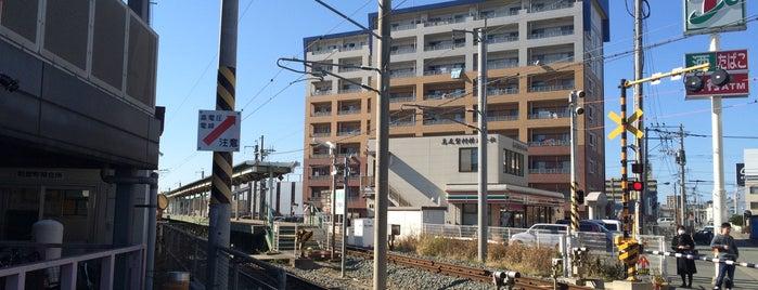 柚須駅 (Yusu Sta.) is one of JR.