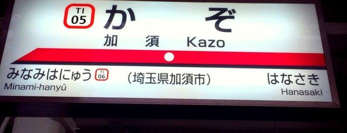 Kazo Station is one of 東武伊勢崎線.