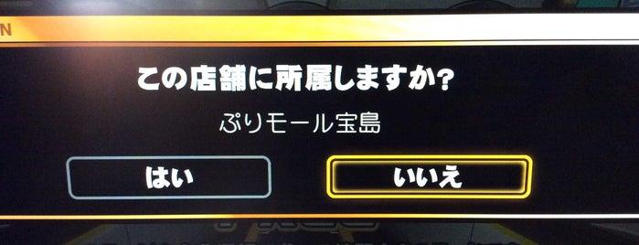 ぷりモール宝島 is one of beatmania IIDX 設置店舗.