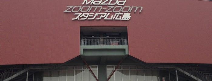 MAZDA Zoom-Zoom Stadium Hiroshima is one of Japan Triple Play.