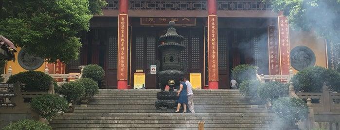 Nanchan Temple is one of Mon Carnet de bord.