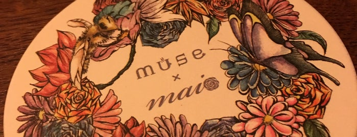 art cafe & dining muse is one of 渋谷周辺おすすめなお店.