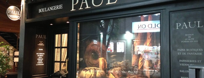 PAUL(ポール)神楽坂店 is one of 気になる場所.