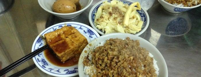 阿金滷肉飯 is one of 住新店 Xindian Living.