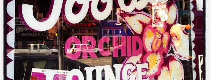 Tootsie's World Famous Orchid Lounge is one of To Do Nashville TN.